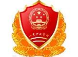 南阳工商注册|南阳公司代理|南阳办理执照