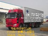 上海李氏物流有限公司