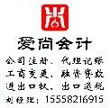 宁波注册公司