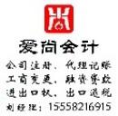 宁波代办公司注册