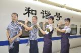 重庆铁路职业学校