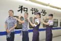 重庆轨道学校