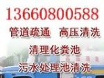 广州通晟清洁服务有限公司