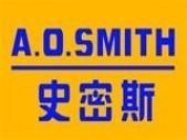 武汉史密斯热水器维修电话