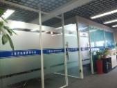 上海江橋律師事務所