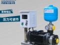 格蘭富增壓泵