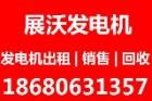 东莞市展沃机械设备有限公司