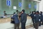 北京兒童醫院預約掛號