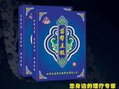 北京九溪堂生物科技有限公司
