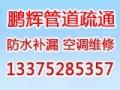 广陵区专业防水补漏 屋面防水 外墙防水保证质量
