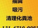 武汉捷瑞疏通清洗服务有限公司