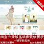 分销代理女鞋_分销代理女鞋价格_分销代理女鞋图片_列表网