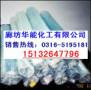 pvc透明软玻璃印花_pvc透明软玻璃印花价格_pvc透明软玻璃印花图片_列表网