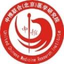 北京中推联合医学研究院