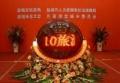 红庆厂家提供大型启动球,广州启动球租赁专人操作
