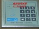郑州惠民锁具维修