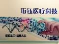 上海23家三甲医院权威科室绿色通道就医服务