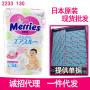 【婴幼儿洗护用品】婴幼儿洗护用品采购_婴幼儿洗护用品供应_列表网