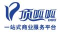 顶呱呱工商注册_会计财税代理