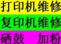北京禹顺恒通科技发展有限公司