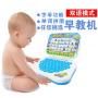 儿童玩具嘉尔乐投影_儿童玩具嘉尔乐投影价格_儿童玩具嘉尔乐投影图片_列表网