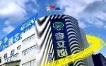 西安李文锁城(西安分店)