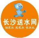 长沙送水网-娃哈哈,乐百氏桶装水送水公司