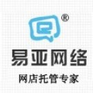 青岛易亚网络管理服务有限公司