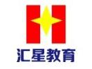 杭州淘宝美工培训
