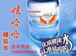 沈阳市沈河区桶装水诚信水站(大东店)