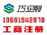 北京永恒信业财务顾问有限公司