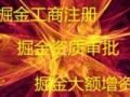 北京国弘仁企业管理有限公司