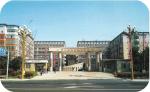 四川省国防教育学院(南充国防学院)