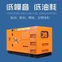 泰州海陵发电机出租,泰州海陵发电机租赁厂家