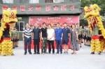 龙耀腾飞青少年素质拓展中心