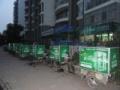 通州华润怡宝桶装水送水公司