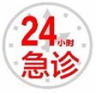 深圳福田24小时宠物医院