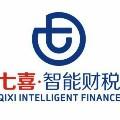 天津七喜财务咨询有限公司