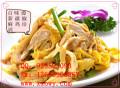 山西哪里有石锅鱼的技术培训麻辣鸡头叫花鸡的做法配方