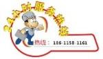 北京万通恒业空调维修移机服务公司(万通空调维修)