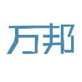 高阳县万邦开锁服务部
