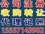 杭州恒远企业管理咨询有限公司