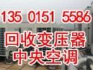 广州诺诚物资回收公司
