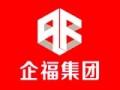 松江工业区104地块小面积300平出售独立产证