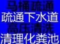 杭州诚信家政公司