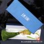 【琉璃工艺品】琉璃工艺品采购_琉璃工艺品供应_列表网