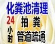 长沙宏达管道工程有限公司