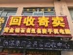 朔州市信德源黄金名表回收中心