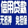 武汉龙腾鑫盛投资咨询有限责任公司