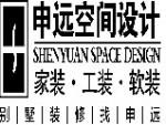 南京别墅装修哪家好-申远空间设计